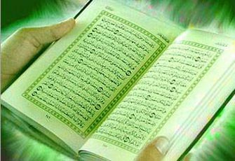 foto Pahala Membaca Al Quran